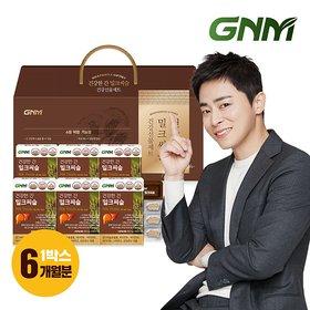 [GNM자연의품격]건강한 간 조정석 밀크씨슬 실리마린 6박스 선물세트 (총 6개월분)
