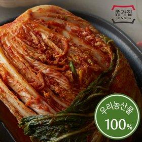 [종가집] 맘씨고운 전라도 포기김치 10kg