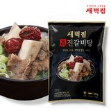 [청담동맛집] 새벽집 眞 소갈비탕 10팩