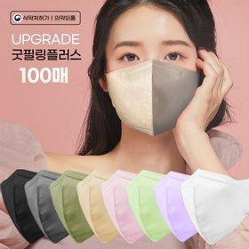 [솔래] KF94 미세먼지 마스크 대형 개별포장 100매