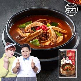 [천하일미] 떡갈비 전통 매콤 10팩 총20장