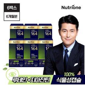 [뉴트리원]정우성 루테인지아잔틴164 브이프로 6박스/6개월분