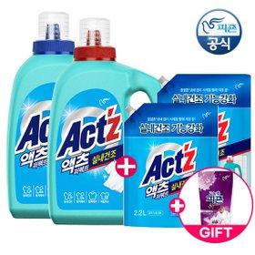 강력탈취! 액츠 실내건조용 세탁 액체세제 3.2Lx3개 +고농축피죤300ml