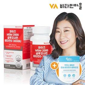 퍼펙트바이오틱스 프리바이오틱스 FOS 6박스 180포(총6개월분)+쇼핑백증정