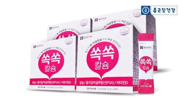 [종근당건강] 뼈건강 어골 쏙쏙칼슘 4박스(4개월분)