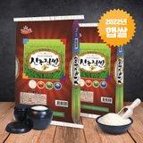 [농협] 영광 신동진쌀 총 20kg (10kg+10kg)