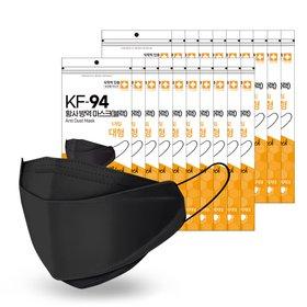 국내생산 식약처 인증 [블랙 색상]더존 KF-94 마스크 (대형) 100입