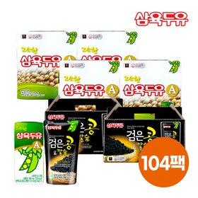 [삼육두유]검은참깨 고칼슘 64팩+검은콩&칼슘 40팩(총104팩)