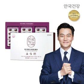 [안국건강] 루테인 지아잔틴 플러스 30캡슐 3박스/90캡슐 1박스(3개월) + 쇼핑백
