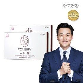 [안국건강]루테인지아잔틴 플러스 90캡슐 2박스(6개월) + 쇼핑백