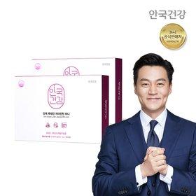 [안국건강] 루테인 지아잔틴 플러스 90캡슐 3박스(9개월) + 쇼핑백