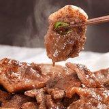 맛있는 복분자 돼지왕구이세트1.2kg x 4팩 (총 4.8kg)
