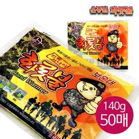 [총50매]온종일화롯불 특대형 손난로(140g) 50매